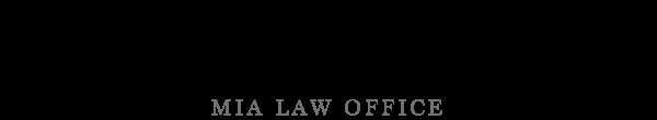 MIA法律事務所は地域密着型の弁護士として、群馬県高崎市を拠点に活動しております。主に医療機関や医療関連企業等の相談や顧問業務等を幅広くお受けしておりが、その他にも一般民事の法律問題についてのご相談受け付けております。
